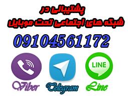 09144185326
